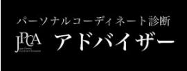 スクリーンショット 2017-01-21 7.33.14