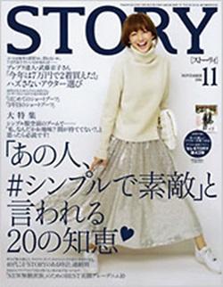 story_20141001