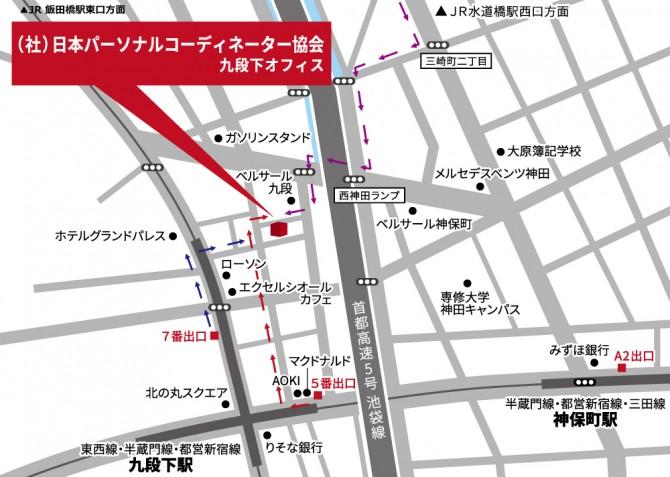 九段下地図