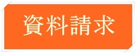 背景オレンジ - コピー (2)