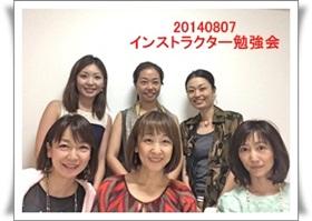 2014-08-06 16.29.11
