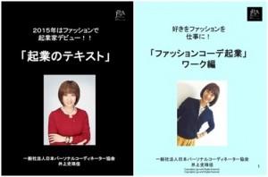 PDF表紙小-tile