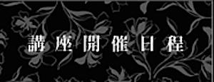スクリーンショット 2015-11-06 9.57.45